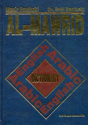 Al Mawrid: Arabic-English/English-Arabic Dictionary (Hardback)
