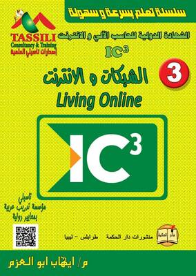 IC3: Living Online - Learn Quickly and Easily (Paperback)