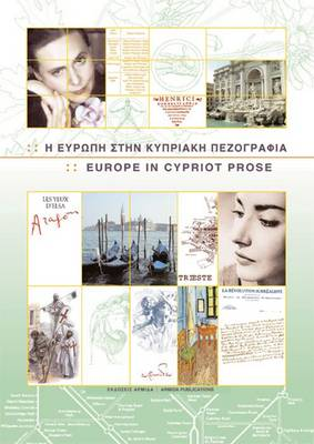 Europe in Cypriot Prose (Paperback)