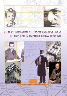 Europe in Cypriot Essay Writing (Paperback)