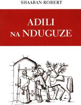 Adili Na Nduguze (Paperback)