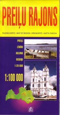 Preilu Rajons - Regional Maps of Latvia S. (Sheet map, folded)