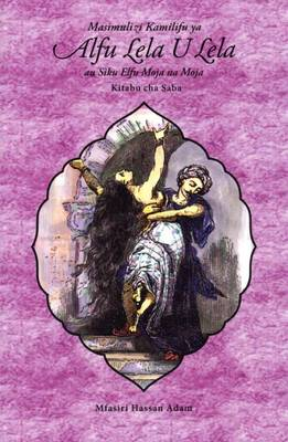 Masimulizi Kamilifu Ya Alfu Lela U Lela Au Siku Elfu Moja Na Moja: Kitabu Cha Saba (Paperback)
