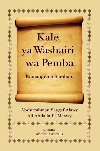 Kale YA Washairi Wa Pemba: Kamange Na Sarahani (Paperback)