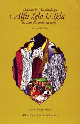 Masimulizi Kamilifu Ya Alfu Lela U Lela Au Siku Elfu Moja Na Moja: Kitabu Cha Tatu (Paperback)