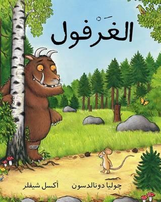 The Gruffalo/ Al Gharfoul (Paperback)