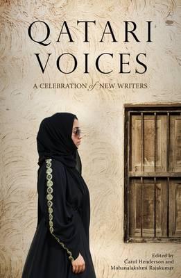 Qatari Voices (Paperback)