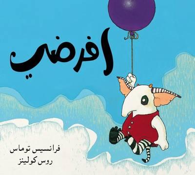 Supposing - Ifridi (Paperback)