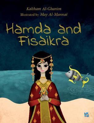 Hamda and Fisaikra (Paperback)