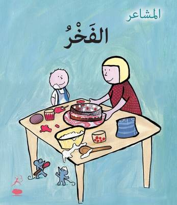 Fakhr (Proud): Feelings Series (Paperback)