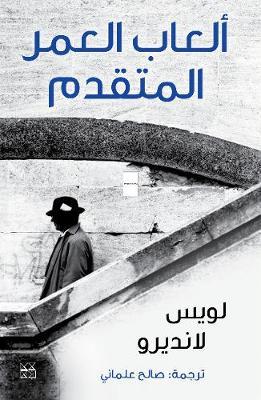 Alaab Al-'Umr Al-Mutaqaddim (Juegos De La Edad Tardia / Games of the Late Age) (Paperback)