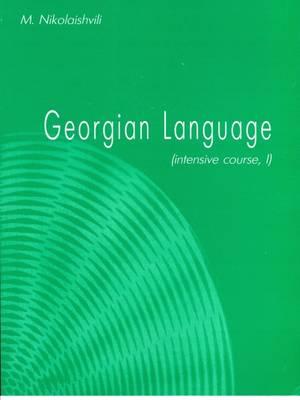 Georgian Language: v. 1: Intensive Course (Paperback)