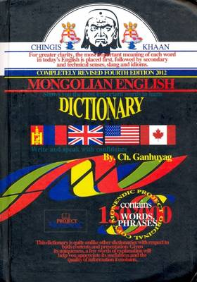 A Modern Mongolian-English Dictionary (Paperback)