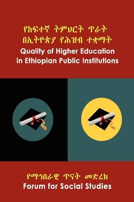 Quality of Higher Education in Ethiopian Public Institutions (Paperback)
