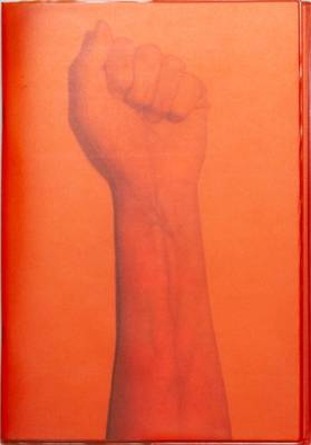 Illustrated People (Paperback)