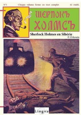 Sherlock Holmes En Siberie (Paperback)