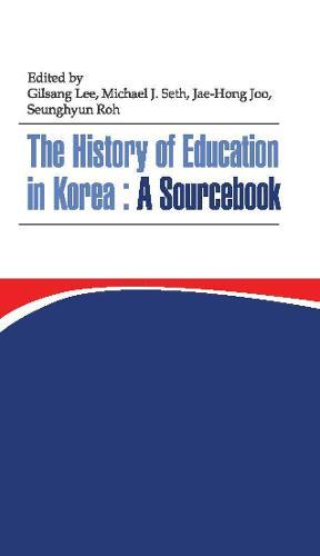 History Of Education In Korea (Paperback)