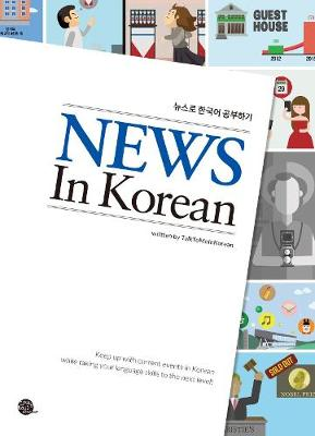 News In Korean (Paperback)