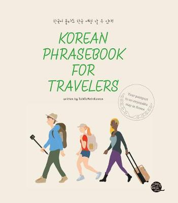 Korean Phrasebook For Travelers (Paperback)