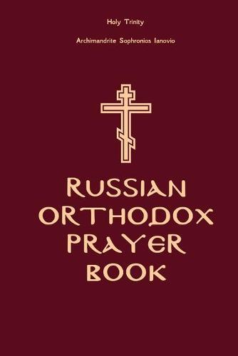 Russian Orthodox Prayer Book: Holy Trinity (Paperback)
