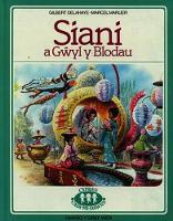 Cyfres Cadi-Mi-Dawns: Siani a Gwyl y Blodau (Hardback)
