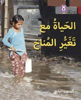 Living with Climate Change: Level 14 - Collins Big Cat Arabic Reading Programme (Paperback)