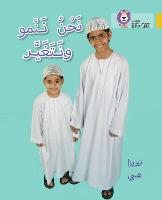 We Grow and Change: Level 9 - Collins Big Cat Arabic Reading Programme (Paperback)
