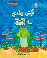 I Have Nothing to Do: Level 7 - Collins Big Cat Arabic Reading Programme (Paperback)