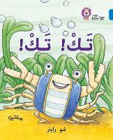 Tak Tak: Level 4 - Collins Big Cat Arabic Reading Programme (Paperback)