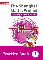 Practice Book Year 1: For the English National Curriculum - The Shanghai Maths Project (Paperback)