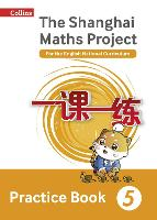 Practice Book Year 5: For the English National Curriculum - The Shanghai Maths Project (Paperback)