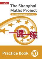 Practice Book Year 10: For the English National Curriculum - The Shanghai Maths Project (Paperback)