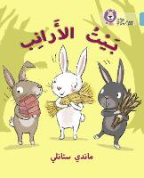 The Rabbits' House: Level 7 - Collins Big Cat Arabic Reading Programme (Paperback)