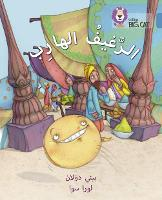 The Runaway Loaf: Level 13 - Collins Big Cat Arabic Reading Programme (Paperback)