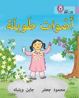Long Sounds: Level 1 (Kg) - Collins Big Cat Arabic Reading Programme (Paperback)