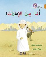 I'm from the Emirates: Level 6 - Collins Big Cat Arabic Reading Programme (Paperback)