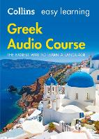 Easy Learning Greek Audio Course