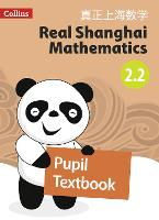 Pupil Textbook 2.2 - Real Shanghai Mathematics (Paperback)