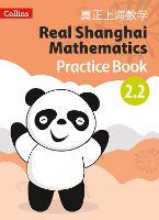Pupil Practice Book 2.2 - Real Shanghai Mathematics (Paperback)