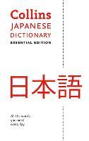 Japanese Essential Dictionary