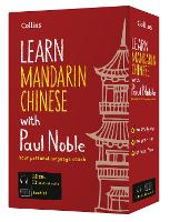 Learn Mandarin Chinese with Paul Noble for Beginners - Complete Course: Mandarin Chinese Made Easy (CD-Audio)