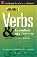 Arabic Verbs & Essentials of Grammar, 2E - Verbs and Essentials of Grammar Series (Paperback)