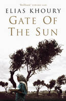 Gate Of The Sun (Paperback)