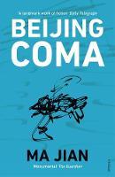 Beijing Coma (Paperback)