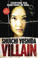 Villain (Paperback)