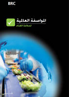 BRC Global Standard for Food Safety: Issue 5 (Paperback)
