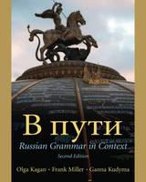 V Puti (Paperback)