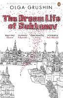 The Dream Life of Sukhanov (Paperback)