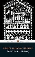 Sultana's Dream and Padmarag (Paperback)
