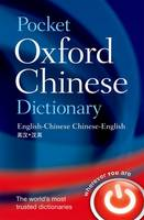 Pocket Oxford Chinese Dictionary (Paperback)